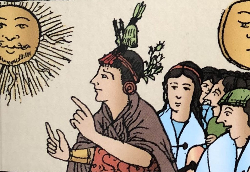 An illustration of an Inca looking towards the sun with four Incan citizens and the moon behind him.